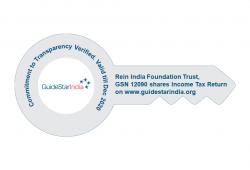 GSN 12090- Valid till Dec 2020